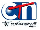 Cambodian Television Network (CTN)